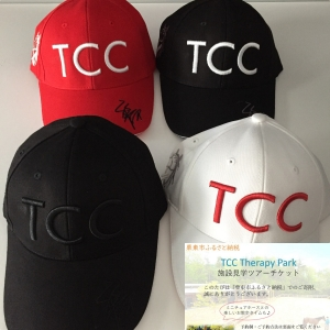 【ふるさと納税】福永騎手xTCCコラボキャップ(ふるさと納税限定:TCCセラピーパーク体験ツアー付き)