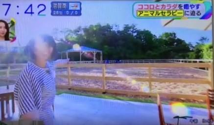【放送】おはよう朝日です♪けさのクローズアップ!!